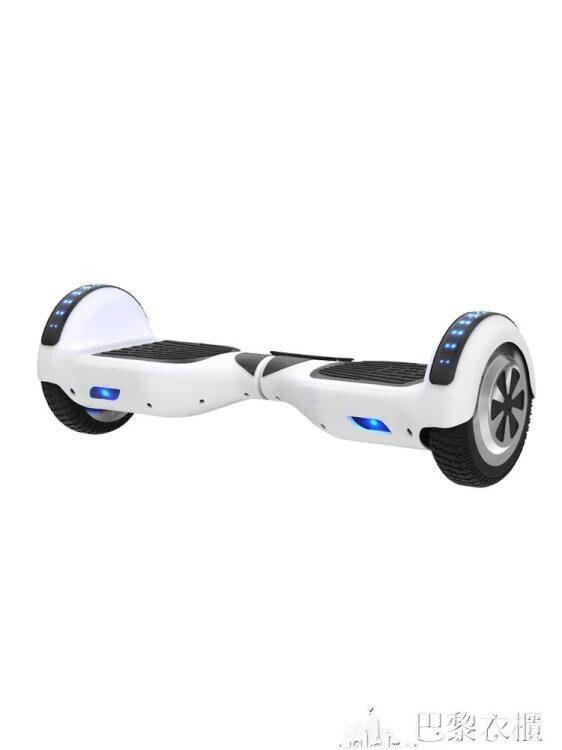 左拉 兩輪體感電動扭扭車成人智能漂移思維代步車兒童雙輪平衡車 DF