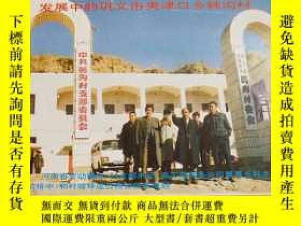 二手書博民逛書店河南科技罕見雜誌 1995 1Y255506