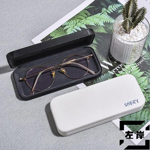 眼鏡盒輕薄便攜防壓復古文藝創意簡約墨鏡盒【左岸男裝】