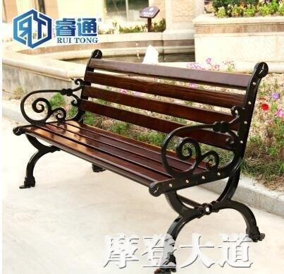 公園椅子園林椅休閒椅長椅廣場椅鑄鐵防腐木實木靠背椅長凳子戶外樂樂百貨