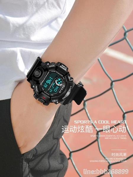 手錶 電子錶手錶男兒童小學生運動初中男孩手錶小孩子中學生防摔防水 瑪麗蘇