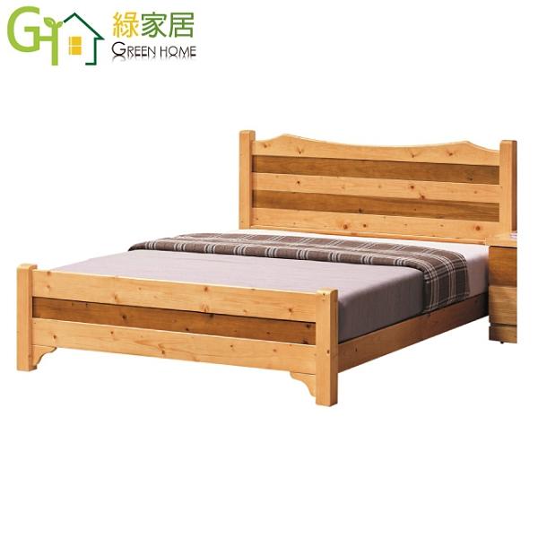 【綠家居】薩莉 現代5尺實木雙人床台