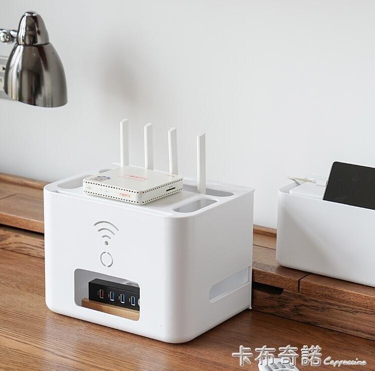無線路由器收納盒桌面機頂盒置物架wifi盒子神器插線板電線整理盒 聖誕節全館免運