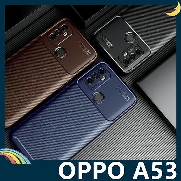 OPPO A53 2020 甲殼蟲保護套 軟殼 碳纖維絲紋 軟硬組合 防摔全包款 矽膠套 手機套 手機殼 歐珀