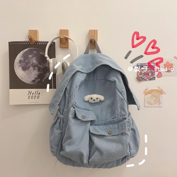 牛仔帆布包 韓版森系文藝古著感書包做舊水洗牛仔帆布學生學院背包後背包女