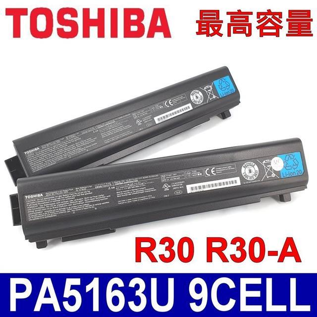 TOSHIBA PA5163U-1BRS 9CELL 東芝電池 通用 PA5162U-1BRS R30 R30-A