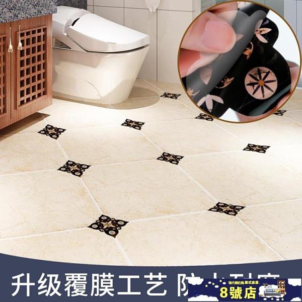 過道地貼美式衛生間裝飾地面浴室防水貼紙廁所地磚瓷磚美縫貼耐磨 WJ8號店