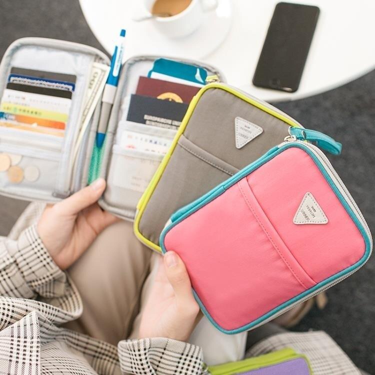 護照包旅行便攜機票收納包證件包袋護照夾防水保護套多功能錢包