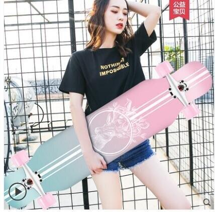 專業滑板長板初學者成人男生女生舞板成年青少年少女四輪滑板車
