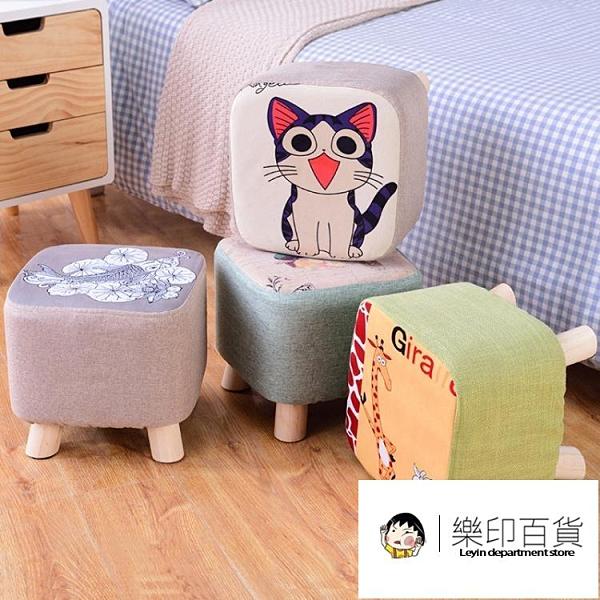 凳子時尚創意實木家用小矮凳兒童板凳客廳臥室換鞋凳布藝坐墩圓凳 樂印百貨