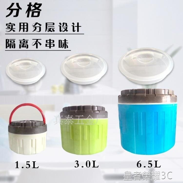 冰桶 不銹鋼大容量保溫桶保鮮桶飯桶冰桶奶茶桶便當盒不銹鋼雙層提鍋YTL 清涼一夏钜惠