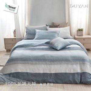 《DUYAN 竹漾》100%天絲單人床包三件組-帕里斯 台灣製