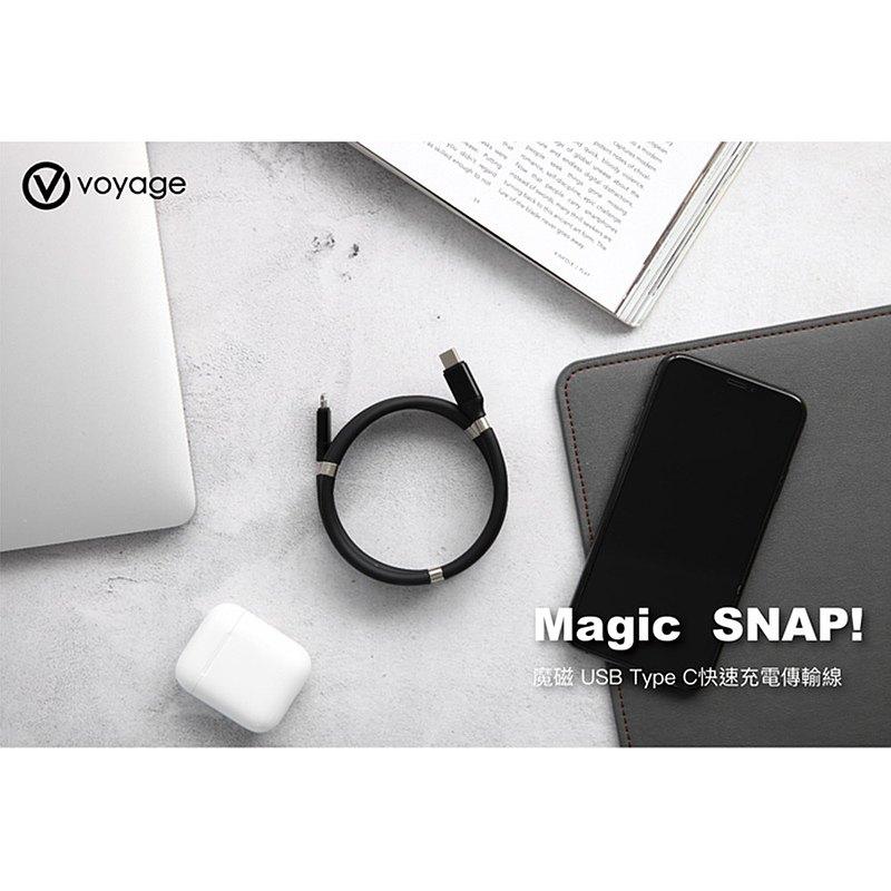 VOYAGE Magic SNAP! 魔磁USB Type C快充傳輸線-1M 4716779661965