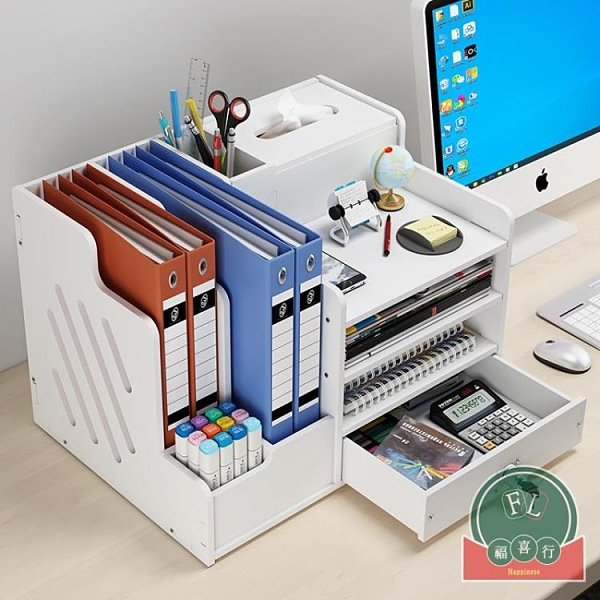 書架收納多層大容量文件夾收納盒整理文具置物架【福喜行】