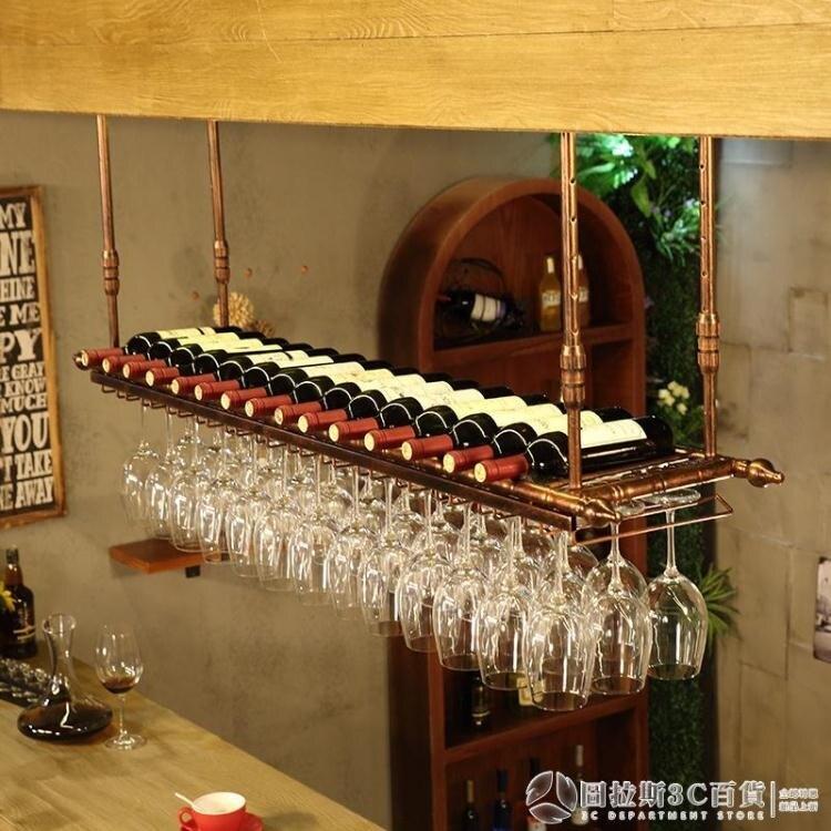 紅酒杯架倒掛家用歐式酒吧台紅酒架擺件創意高腳杯架懸掛式酒杯架 摩登生活