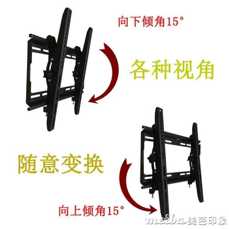 液晶電視機壁掛架支架子通用壁掛26寸32寸75寸電視支架通用掛墻