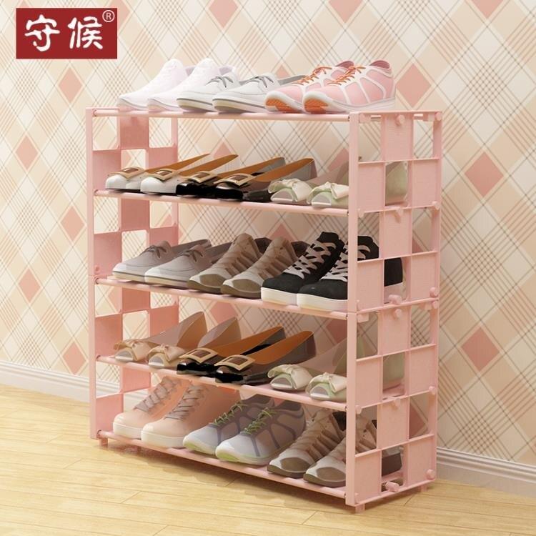鞋架多層簡易放門口家用防塵經濟型宿舍收納鞋櫃小鞋架子室內好看
