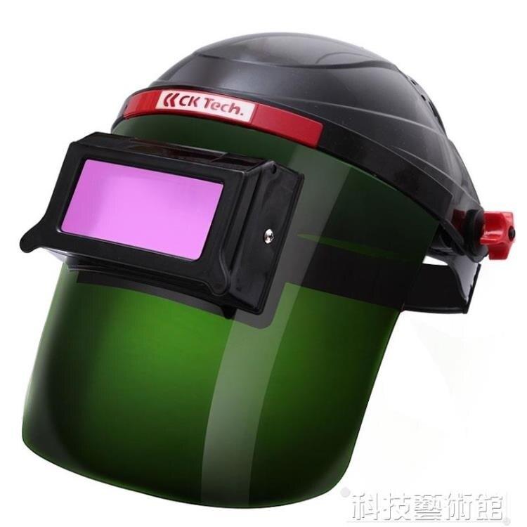 電焊面罩 自動變光焊帽頭戴式全自動電焊防烤臉全臉透氣防鏡 交換禮物交換禮物