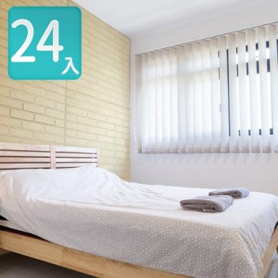 【家適帝】保溫隔熱加厚-立體高仿磚紋泡棉壁貼-24片(70x77cm)