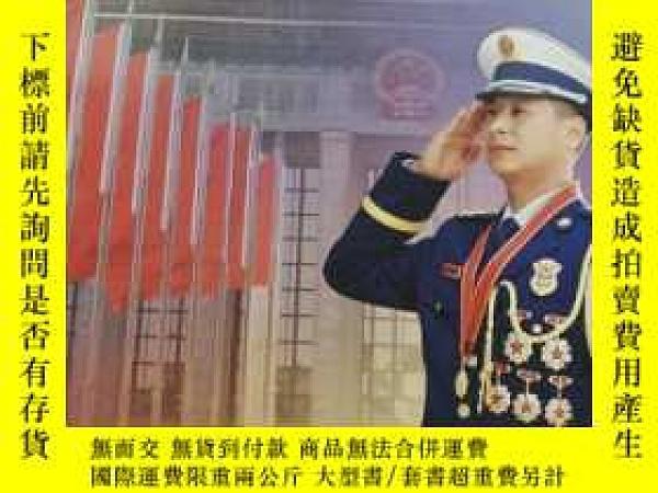 二手書博民逛書店罕見中國消防2019年7期Y290154