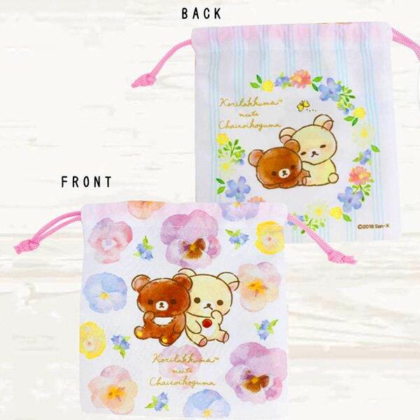 盥洗組附束口袋 SAN-X 拉拉熊 懶懶熊 Rilakkuma 盥洗收納袋 日本進口正版授權