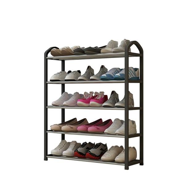 鞋架 鞋架簡易經濟型多層家用宿舍防塵收納鞋柜省空間多功能小鞋架子