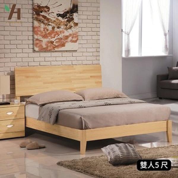 【伊本家居】妮可 北歐風實木床架 雙人5尺單一規格
