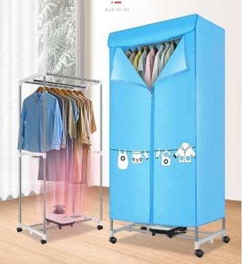 乾衣機 奧克斯烘干機家用小型烘衣機速干機學生宿舍衣物衣服衣櫃器干衣機