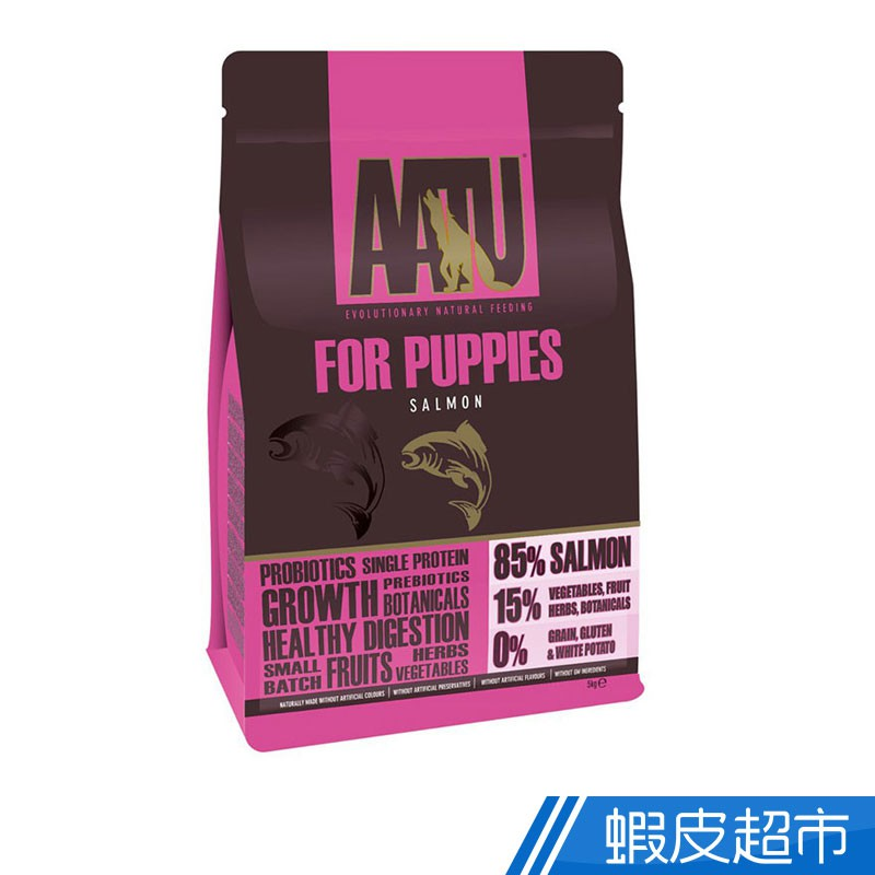 AATU 奧圖 超級8無穀犬糧 嚴選鮭魚+鯡魚/嚴選海鮮總匯 1.5KG/5KG/10KG 廠商直送 現貨