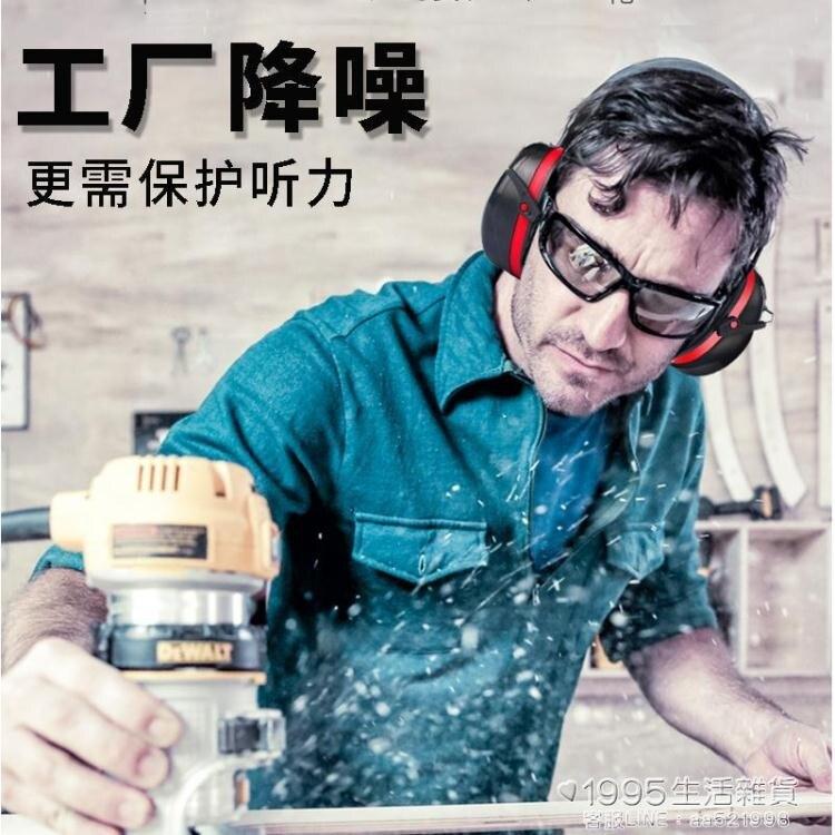 隔音耳罩學習睡覺睡眠用超級超強專業防噪音工廠工業級不可側睡 新年促銷