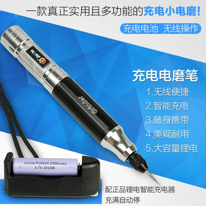 雕刻筆 充電式電動打磨機小型拋光電磨筆牙科雕刻機迷你電鉆雕刻字筆文玩
