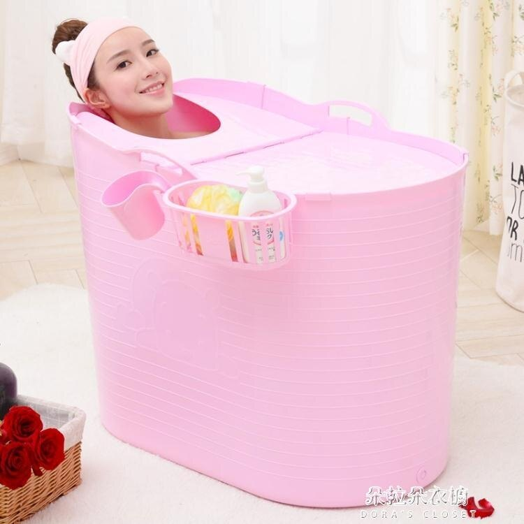 浴盆 加厚韌塑料成人特大號洗澡桶兒童洗澡盆半折疊浴盆泡澡桶帶蓋