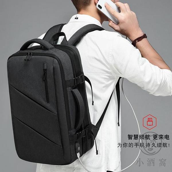 大容量出差旅行李包雙肩包男士後背包可擴容電腦包【小酒窩服飾】