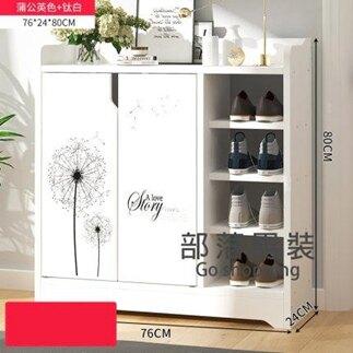 玄關櫃 鞋櫃家用門口大容量玄關櫃客廳仿實木收納櫃子儲物櫃陽台簡易鞋架T