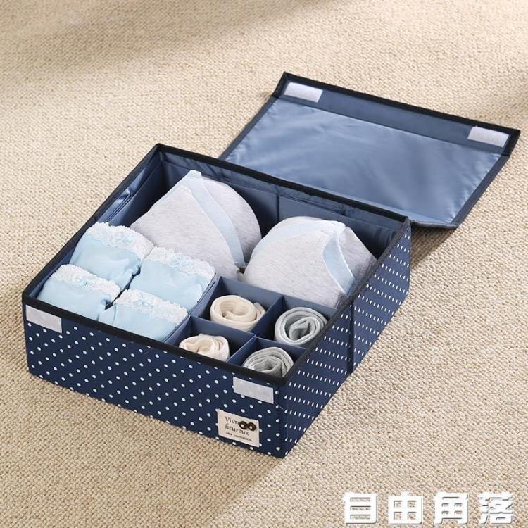 收納包 16格內衣內褲收納盒 布藝衣柜 收納盒 襪子整理盒 家用抽屜整理箱