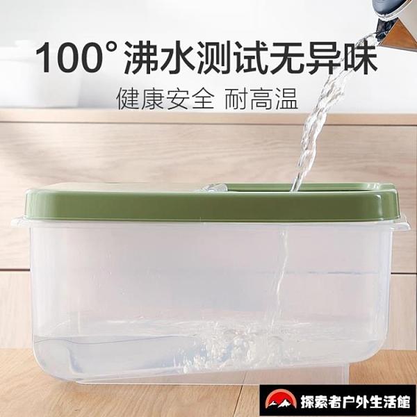 收納箱缸密封桶家用防蟲廚房面粉儲存罐【探索者戶外生活館】