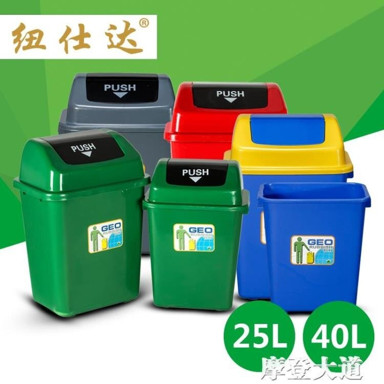 大垃圾桶大號戶外環衛帶蓋垃圾箱家用廚房餐飲大容量有蓋商用飯店  樂樂百貨