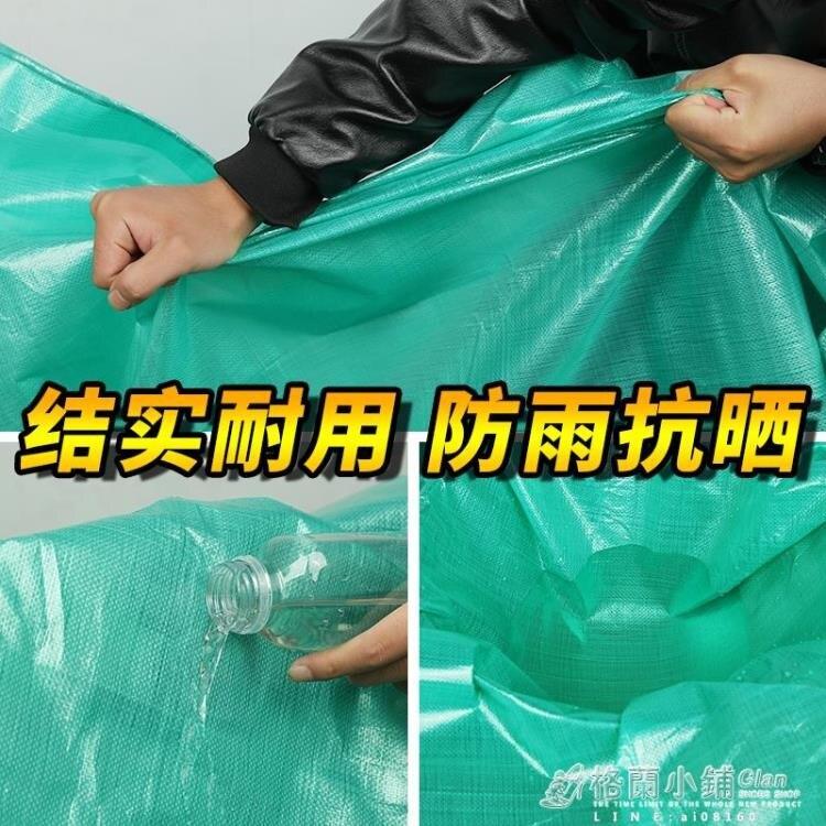 【快速出貨】加厚防雨布防水防曬油布塑料PE篷布耐磨雨棚布遮陽遮雨大貨車篷布 七色堇 新年春節送禮