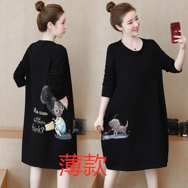 長袖洋裝 連身裙3692 實拍韓版卡通印花寬松中長薄款胖mm200斤遮肚子衛衣裙