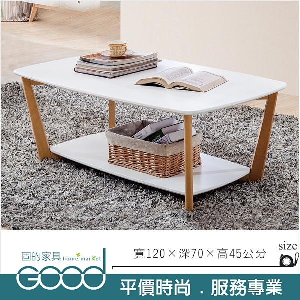 《固的家具GOOD》401-8-AM DT1037大茶几