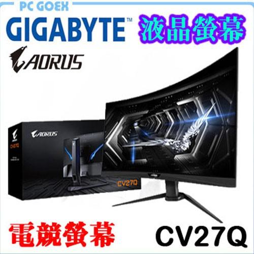技嘉 AORUS CV27Q 1500R 曲面 電競液晶顯示器 pcgoex 軒揚