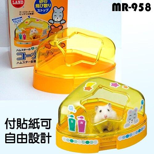 《日本Marukan》MR-958鼠鼠專用砂浴/便盆/廁所