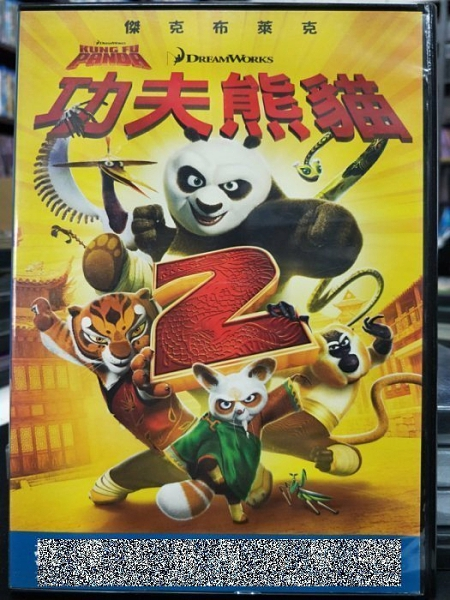 挖寶二手片-B01-058-正版DVD-動畫【功夫熊貓2】-國英語發音(直購價)