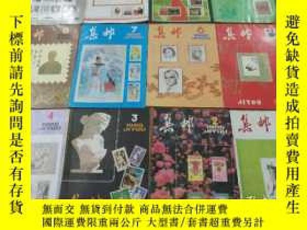 二手書博民逛書店集郵1985罕見全如圖所示。Y48421