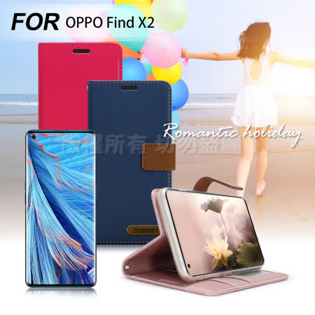 Xmart for OPPO Find X2 度假浪漫風支架皮套