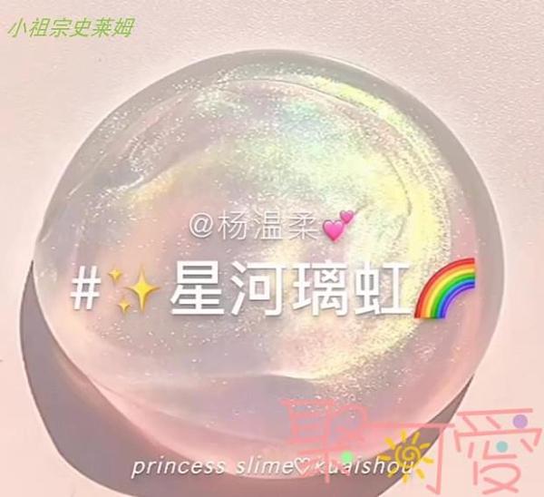 手工起泡膠成品泥起泡膠大盒史萊姆氣泡膠【聚可愛】