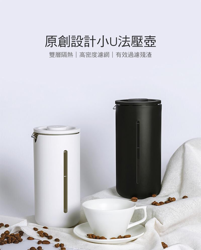 timemore 泰摩法壓式小u咖啡壺450ml (黑/白)法壓壺 玻璃咖啡壺 法壓咖啡壺 咖啡