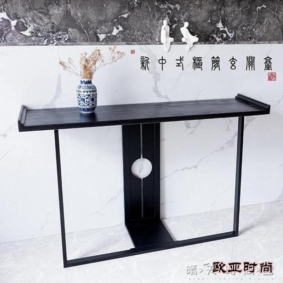 【618購物狂歡節】新中式玄關櫃禪意玄關桌現代極簡條案鐵藝靠牆邊桌酒店端景台供桌