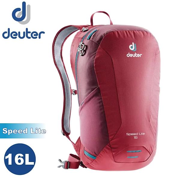 【Deuter 德國 Speed Lite 16L 超輕量背包《莓紅/紫紅》】3410119/雙肩背包/後背包/攻頂包/自行車