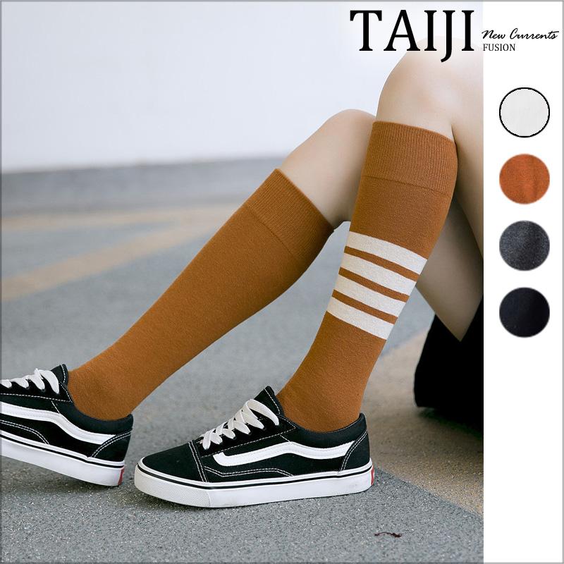 運動休閒高筒襪‧女款橫槓白線不對稱運動休閒高筒襪‧4色【NTJF0031】-TAIJI-